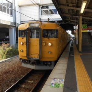 プレゼントしてもらった乗車券・特急券で旅に出る・・3(相生駅で乗り換え)