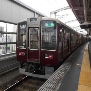 今年乗車した阪急京都線の編成を記録する!・・第44週
