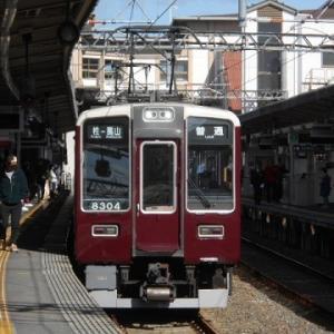 阪急嵐山線で多客対応の8304Fを撮影する。