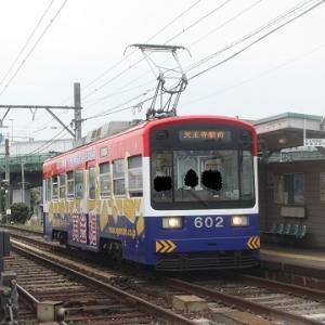 11/3 阪堺電車モ161号車の特別運行を沿線で撮影する(堺市内)