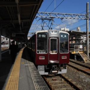 今年乗車した阪急京都線の編成を記録する!・・第45週