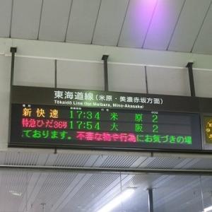 1日1往復!大阪に乗り入れる特急ひだ36号に乗ってみた(11/9活動記)