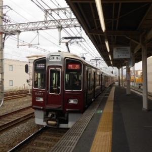 今年乗車した阪急京都線の編成を記録する!・・第49週