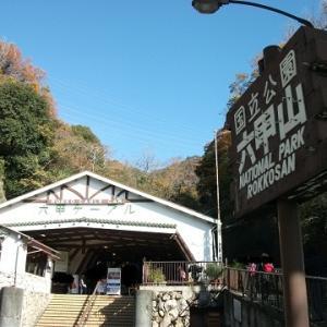 12/8 六甲山・摩耶山ぐるり旅(ケーブルカーとロープウェイ)
