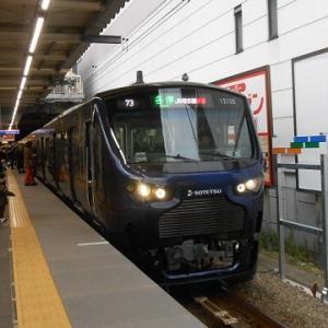 banban(父)旅に出る・・(2020冬-6・・相鉄・JR直通線に乗車)