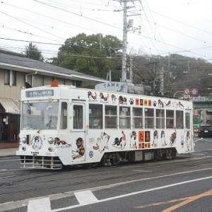 3/1 岡山日帰り旅(3.岡山電気軌道・後編)