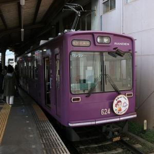 3/26 改装された嵐電北野白梅町駅を見る
