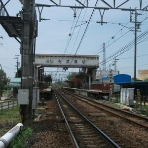 名鉄全線乗車企画(番外編1.JR武豊線に乗る)