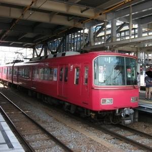 名鉄全線乗車企画(5.西尾線)