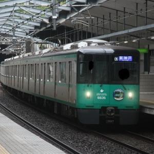 7/4 神戸市営地下鉄西神・山手線撮影記(北神線市営化)
