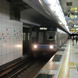 名鉄全線乗車企画(番外編3.名古屋市営地下鉄)