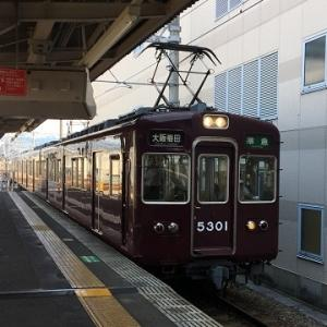 阪急十三駅で試運転を見る。