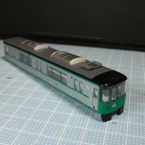 鉄道コレクション神戸市営地下鉄6000形を加工する