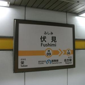 名鉄全線乗車企画(9.新型車両9500系)