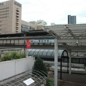 名鉄全線乗車企画(12.豊田線~地下鉄鶴舞線)