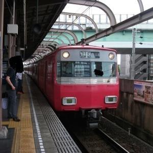 名鉄全線乗車企画(13.犬山線~広見線)