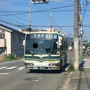 今日はだらだら語る。(京都市バスとお片付け)