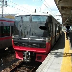 名鉄全線乗車企画(15.竹鼻線・羽島線)