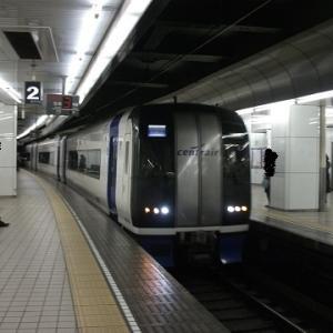 名鉄全線乗車企画(最終回.小牧線~地下鉄上飯田線)