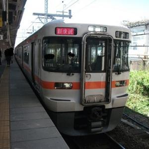 桑名駅の新駅舎を見に行こう(1.まずはJRで大垣まで)