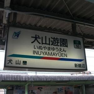 名鉄全線乗車企画(続編5.名所犬山橋を見る)