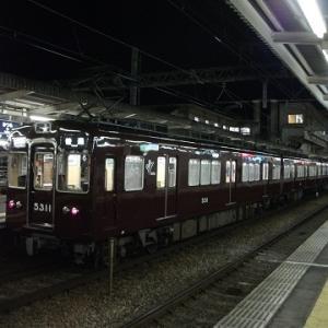 1/9 特急やくも号で行く出雲路ツアー(1.阪急電車に乗る)