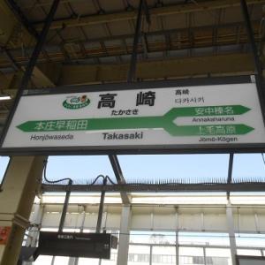 初夏の北陸・信越乗りつぶし旅行記(16.上越新幹線のE2系に乗る)