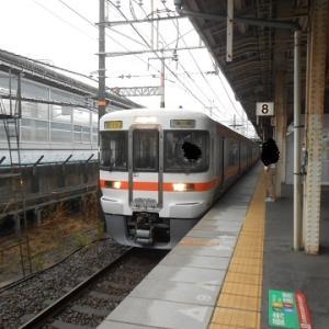 岐阜県内の新規乗車路線を求めて(8.最終章始まる)