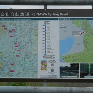 (父)のサイクリング撮影記(13)・・京都府南部で京阪・近鉄・JRを撮影(1)