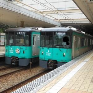 7/4 神戸市営地下鉄西神・山手線撮影記+@