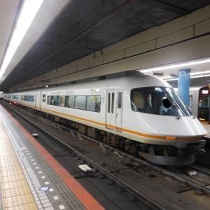 近鉄と名鉄で行く名古屋観光(1.名阪特急ひのとりに初乗車)