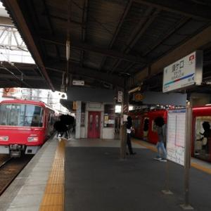 近鉄と名鉄で行く名古屋観光(8.名鉄新川検車区観察・完)