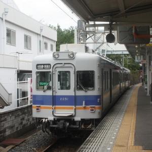 7/14 南海電鉄支線探訪記(4.関西六大私鉄全線乗車達成)