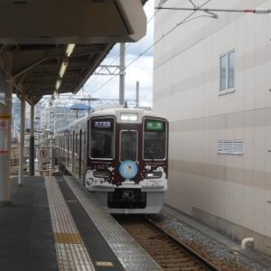 今年乗車した阪急京都線の編成を記録する!・・第29週