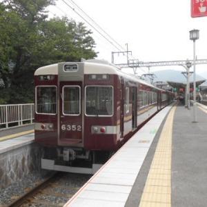 今年乗車した阪急京都線の編成を記録する!・・第30週