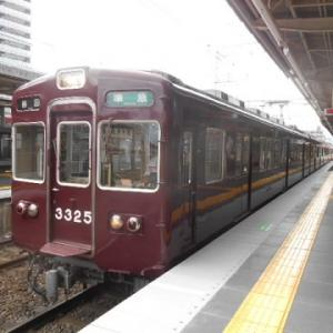 今年乗車した阪急京都線の編成を記録する!・・第33週