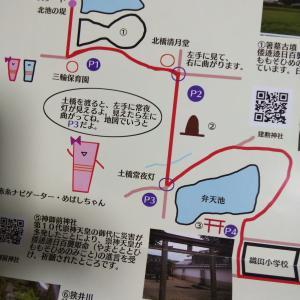 縁結び 赤糸の小道 周遊マップ②