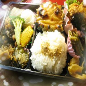 金沢「お城巡りでお勧めは?」 海に行きたい方、山に行きたい方旧跡を巡りたい方 旅のお弁当はぜひ!「たかの」でお願いします!