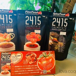 温まる+満足感=2415スープ