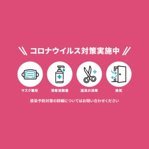 全メニュー10%オフ!!!
