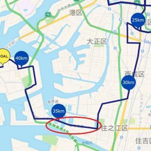 14回目のフルマラソンもやっぱり大変 ~大阪マラソン2018~