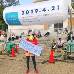 完走出来ました   〜水都大阪ウルトラマラニック2019〜
