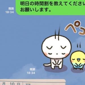 中1男子 ( *´艸`)www