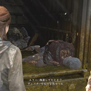 Naughty Dogのラストオブアス2を遊ぶ