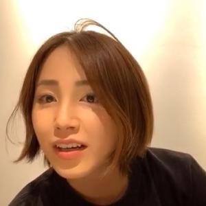 吉川友さんFOR U ビデオ通話特典会の申し込み始まってます☆