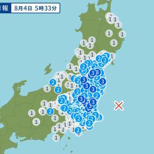 昨日から小さな地震が頻発してます