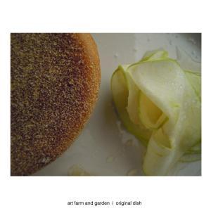 イングリッシュマフィンと蜂蜜/[アート農場と庭]のアートフード