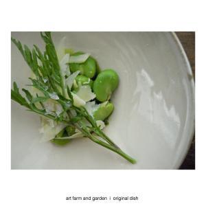 そら豆とワイルドルッコラ/[アート農場と庭]の静かなメニュー
