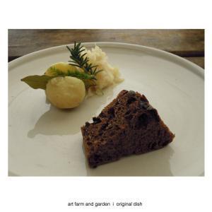 チョコレートブレッドとサワークラフト/art farm & garden