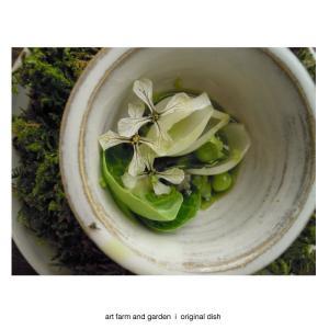小さな春/[アート農場と庭]のアートフード